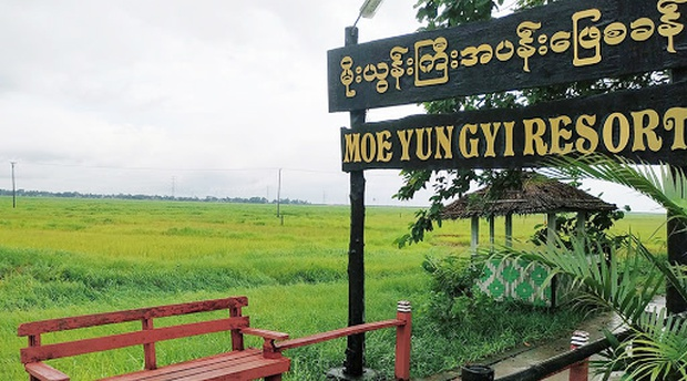 Moe Yun Gyi Resort
